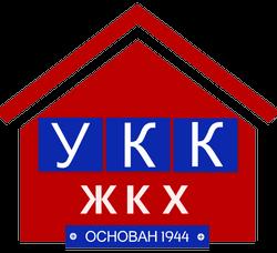 «Учебно-курсовой комбинат министерства жилищно-коммунального хозяйства Хабаровского края»